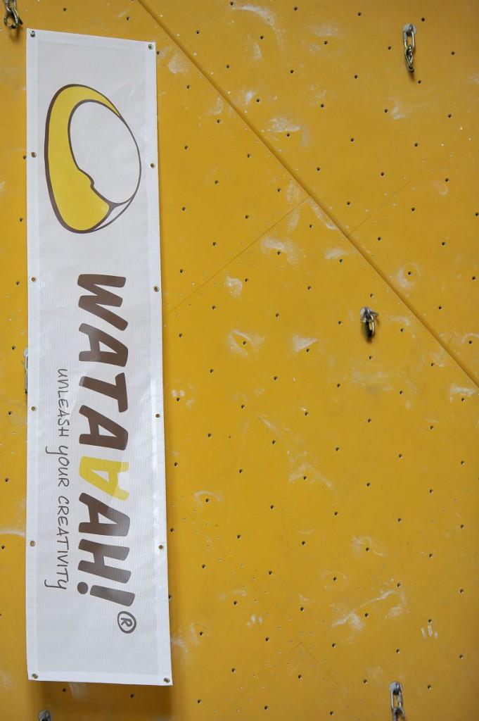 norddeutsche klettermeisterschaft 2013 - hamburg / dav
